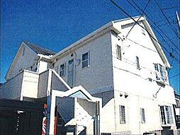 千葉県松戸市六高台2丁目の賃貸アパートの外観