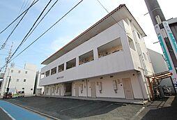 松山マンション[2階]の外観