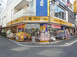 神奈川県大和市南林間1丁目の賃貸マンションの外観
