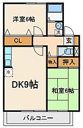 サニーフラット[2階]の間取り