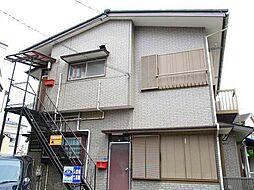 三村荘[1号室]の外観