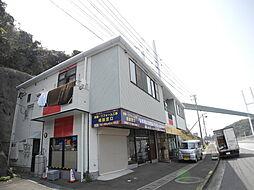 長崎県長崎市戸町4丁目の賃貸マンションの外観
