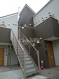 神奈川県横浜市戸塚区汲沢8の賃貸アパートの外観