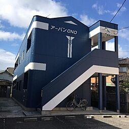 愛知県岡崎市六名南1丁目の賃貸アパートの外観