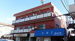 金子屋ビル[3階]の外観