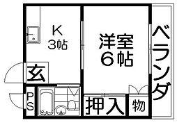 第2星ヶ丘マンション[3階]の間取り