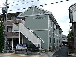 フレグランス京町[202号室]の外観
