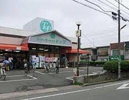 [テラスハウス] 神奈川県相模原市南区相模台1丁目 の賃貸【神奈川県 / 相模原市南区】の外観