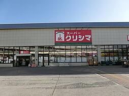 [テラスハウス] 神奈川県川崎市麻生区栗木台2丁目 の賃貸【/】の外観
