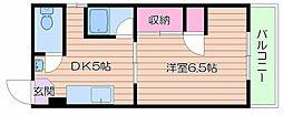 稲光園マンション[2階]の間取り