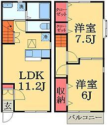 [テラスハウス] 千葉県千葉市緑区あすみが丘4丁目 の賃貸【/】の間取り