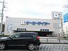 周辺,1K,面積25.96m2,賃料8.2万円,JR京浜東北・根岸線 東十条駅 徒歩6分,東京メトロ南北線 王子神谷駅 徒歩11分,東京都北区神谷2丁目1-12