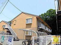千葉県市川市国府台4丁目の賃貸アパートの外観