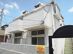 Sun lit house[201号室]の外観