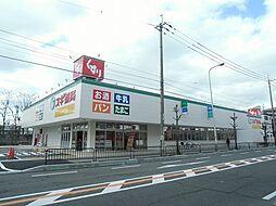 [テラスハウス] 大阪府豊中市小曽根3丁目 の賃貸【/】の外観
