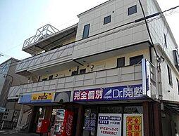 神奈川県茅ヶ崎市中海岸2丁目の賃貸マンションの外観