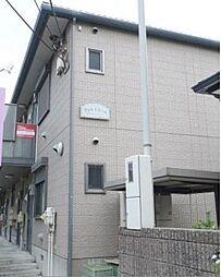 東京都西東京市ひばりが丘1丁目の賃貸アパートの外観