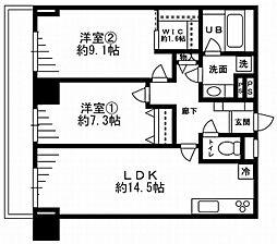 レジディア目白 3階2LDKの間取り