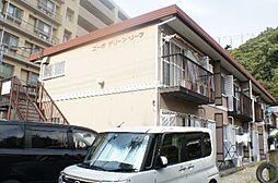 辻堂駅 4.6万円