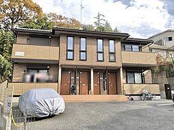 キルシッカ鎌倉