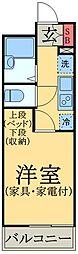 千葉県千葉市中央区末広3丁目の賃貸マンションの間取り