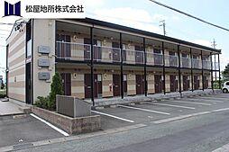 愛知県豊川市御津町西方日暮の賃貸アパートの外観