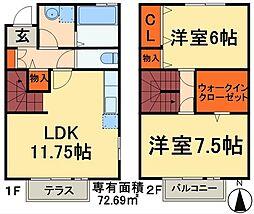 [テラスハウス] 千葉県千葉市稲毛区園生町 の賃貸【/】の間取り