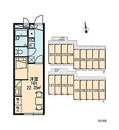 レオパレスヒット[2階]の間取り
