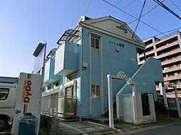 福岡県福岡市西区愛宕2の賃貸アパートの外観