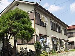 相模大塚駅 3.5万円