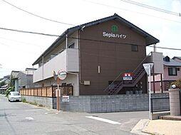 セピアハイツI[101号室]の外観