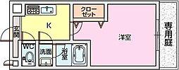 プラス・ドゥ・ルポ[1階]の間取り