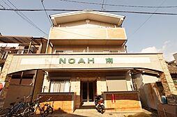 NOAH南[3階]の外観