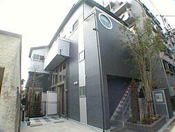 鷺ノ宮駅 8.4万円