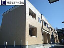 愛知県豊橋市向山町字三ツ塚の賃貸アパートの外観