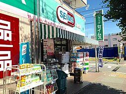 神奈川県大和市福田2丁目の賃貸マンションの外観