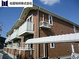愛知県豊橋市山田町字瀬戸の賃貸アパートの外観