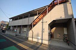 PAL七隈[102号室]の外観