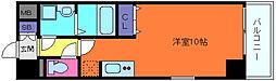 エスリード神戸海岸通[2階]の間取り