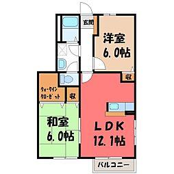 栃木県真岡市長田の賃貸アパートの間取り