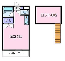 ハイツワールド[2階]の間取り