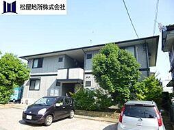 愛知県豊橋市曙町字若松の賃貸アパートの外観