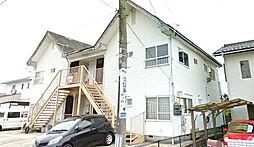 福島県郡山市久留米6丁目の賃貸アパートの外観