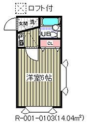 ローズアパートR001[103号室]の間取り