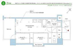 西鉄天神大牟田線 雑餉隈駅 徒歩2分の賃貸マンション 6階2DKの間取り