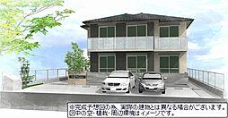 茅ヶ崎市下町屋2丁目シャーメゾン(仮)[203号室]の外観