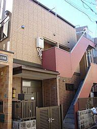 パークハウス若宮[3階]の外観