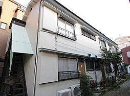 二子新地駅 3.5万円