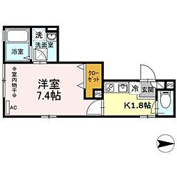 Maison de la pomme[1階]の間取り