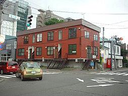 幌平橋駅 1.5万円